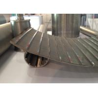 120 Degrees Curved Wedge Wire Screen Panels 316L For Vibrating Screen Filter