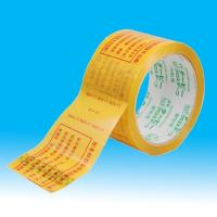 Colorful Printed Packaging Tape