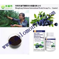 Wholesale 100% Natural Anti-Oxidant Product Anthocyanidin 25% Blueberry Extract Vaccinium corymbosum from china suppliers