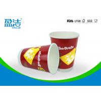 Quality Double Structure 12oz Hot Drink Paper Cups 400ml With Eco Friendly Printing for sale