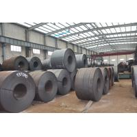 Wholesale Q235 / SS400 hot rolled steel plate / carbon structural steel plate in coils for Construction from china suppliers