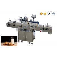 Automatic Conical Object Round Bottle Labeling Machine Industrial High Speed