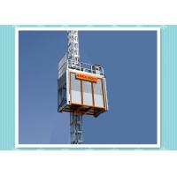 Quality High Performance Passenger And Material Hoist Platform With 2000kg Load Capacity for sale