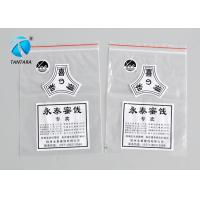 Quality Plastic transparent heavy duty ziplock bags with tide and air proof for sale