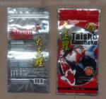 Quality Cat Food / Fish Food Packaging Aluminium Foil Bag With Ziplock for sale