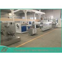 Quality Three Color Plastic Profile Production Line PP Rattan Extruder 5-20mm Width for sale