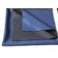 Quality OEM Soft Knit Herringbone Wool Fabric Blue And Black Comfortable For Baby Clothes for sale