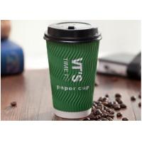 Custom Disposable To Go Cups With Lids , Triple Wall Paper Coffee Cups