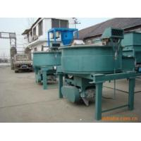 Wholesale 500kg Manual paste mixer from china suppliers