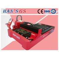 Automatic Stainless Steel Metal Laser Cutter Machines with CE / ISO Certificate