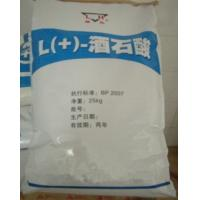Wholesale L(+)-Tartaric Acid Food Additives Ingredients 99.7% Min Cas 87-69-4 FCC BP VSP from china suppliers