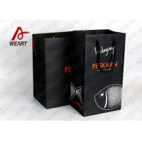 Cotton Handle Promotional Paper Bags For Goodie Bags 435 * 130 * 540