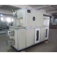 Wholesale Fully Automatic Desiccant Rotor Dehumidifier , Compact Two Layer Design from china suppliers