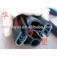 Auto Composite Seal Strips