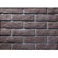 Quality Building thin veneer brick with size 205x55x12mm for wall for sale