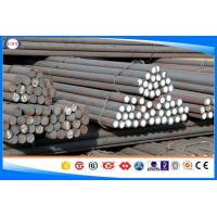 Heat Treatment 0.26%-0.34% Carbon Steel Round Bar ASTM 4130 / SCM430 Grade