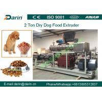Kibble Dog Pet Food Extruder Equipment / Processing Machine with double screw