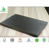 Quality NAF plain particle board, Melamine particle board