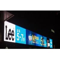 super soft PH5mm Outdoor SMD LED Display , Outdoor LED Display Boards
