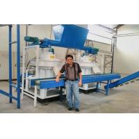 Buy cheap Chicken manure fertilizer pellets production line with 1-5T/H capacity from wholesalers
