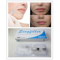 Wholesale Hyaluronic Acid injectable Dermal Filler for remove wrinkles/Nasolabial fold/Smile lines/Worry lines/Crow/s feet from china suppliers