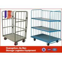 Wholesale Custom Warehouse Mobile Transport Logistics Trolley with Capacity 500KG from china suppliers