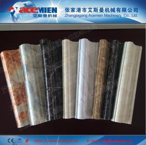 PVC imitation Marble skirting production line,Marble skirting making machine