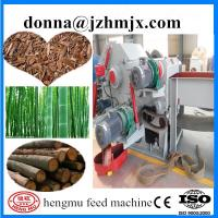 Wholesale High performance low consumption wood chipping machine from china suppliers