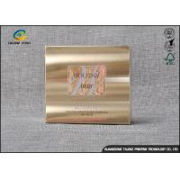 Quality Foil Stamping Cardboard Gift Boxes Luxury Design For Cosmetic Skincare Cream for sale
