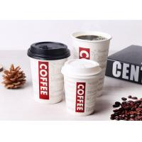 Single Wall White Paper Coffee Cups With Lids FDA Approved Paper Materials