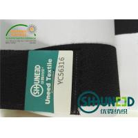 Quality Double Dot Coating Elastic Waistband Lining And Interlining with Plain Weave for sale