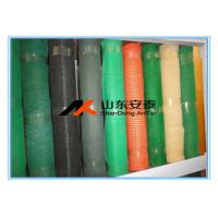 Long Life HDPE Sand Color Agricultural Shade Nets / Greenhouse Shade Cloth