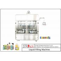 Stainless Steel Flow Volumetric Filling Machines , Time Based Automatic Filling Machine