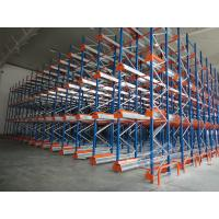 Buy Channel Type Radio Shuttle Racking , High Density Warehouse Pallet Racking at wholesale prices