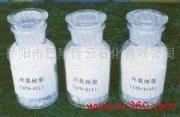 Quality Medium and High Molecular Weight Solid BPA Epoxy Resin for sale