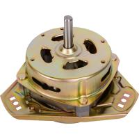 Wholesale Smooth Running Spinning Motor in Washing Machine Parts HK-028T from china suppliers