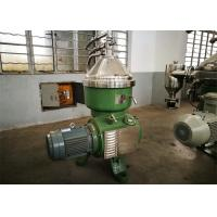 Solid wall Design Disc Oil centrifugal Separator Pressure 0.05 Mpa for Animal Oil