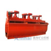 Wholesale Automatic Suction Air Flotation Cell Separating Noble Metal / Non - metal Mineral from china suppliers