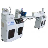 Quality Mini 1.75mm PLA ABS Single Screw Extruder Machine With PLC Control System for sale