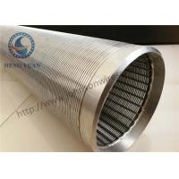 Quality High Strength Water Well Screen Pipe , Steel Well Casing Pipe For Water Supply Systems for sale