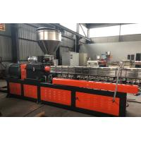 Quality Recycle Double Screw Extruder , Highly Automatic Pellet Making Machine for sale