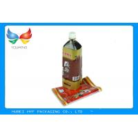 Quality Food Packaging Shrink Wrap Bottle Labels PVC PET Material For Wine Bottles for sale