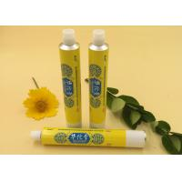 Printed Collapsible Travel Squeeze Tube , 3 - 200ml Volume Package Tube