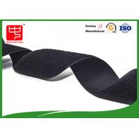 Quality Heavy duty hook and loop fastener , Grade A male and female durable hook and loop Tape for sale