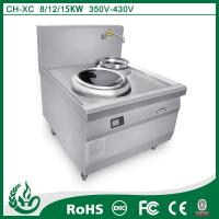 Wholesale Commercial induction chinese cooking stove from china suppliers