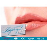 Wholesale Professional Natural Reyoungel Dermal Filler Lip Enhancement Injections from china suppliers