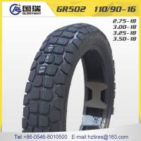 hot sale 110/90-16 motorcycle tire of gloryway brand manufacturer