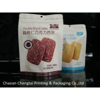 Wholesale Cookie Packaging Plastic Stand Up Zip Lock Pouches UV Printed Food Grade Pouch from china suppliers