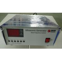 Buy Piezoelectric Digital Ultrasonic Generator Drive , ultrasoundPower Supply with Screen at wholesale prices
