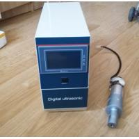 Ultra High Frequency Ultrasonic Welding Equipment With High Power Transducer
